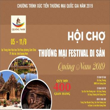 2019年广南文化遗产展览会